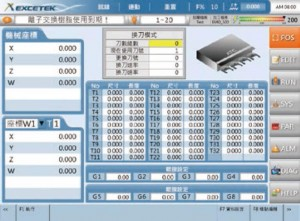 контроллер кчпуна базе промышленного пк с windows ce