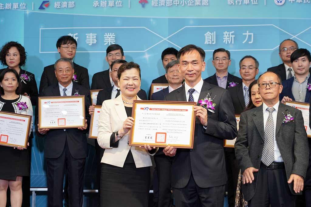 Excetek 27th Innovation R&D Award of SMI
